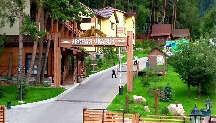 Горный курорт-отель «Oi-Qaragai Lesnaya Skazka»