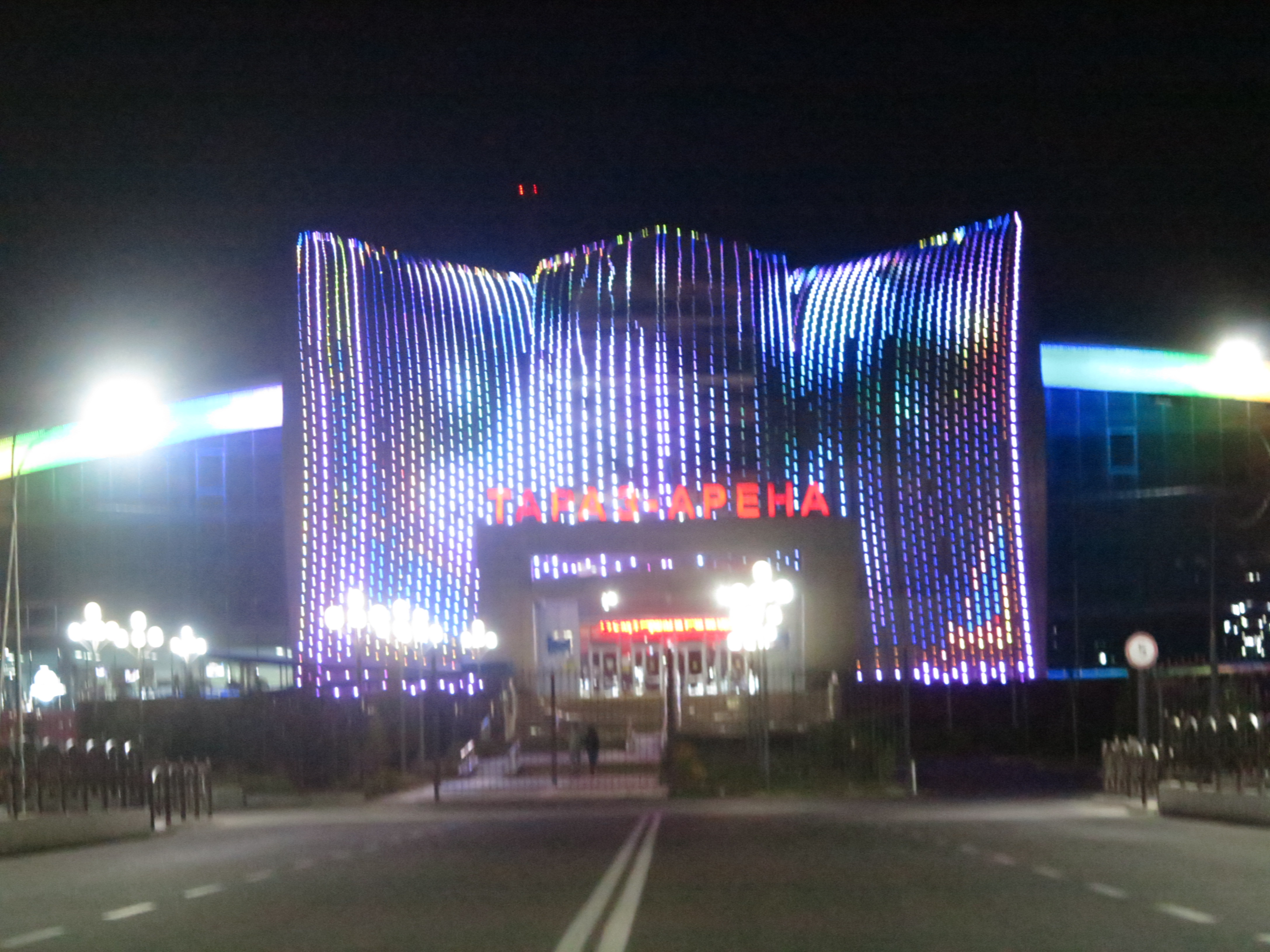 Тараз Арена